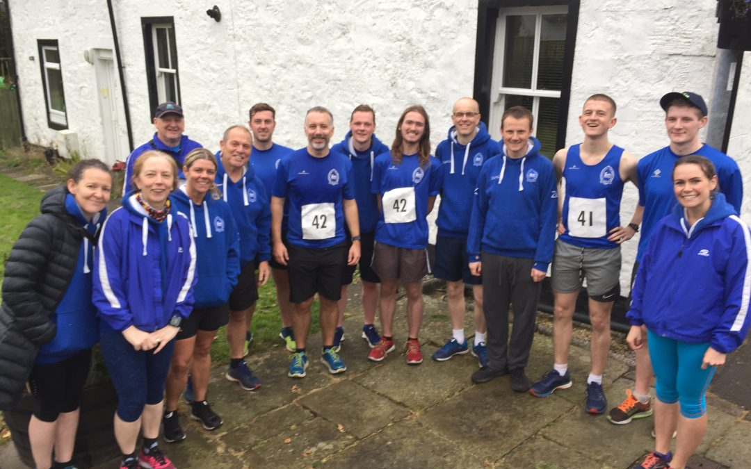 George Cummings Road Relays 2019